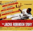 The Jackie Robinson