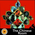Chinese Room | Independent Film
